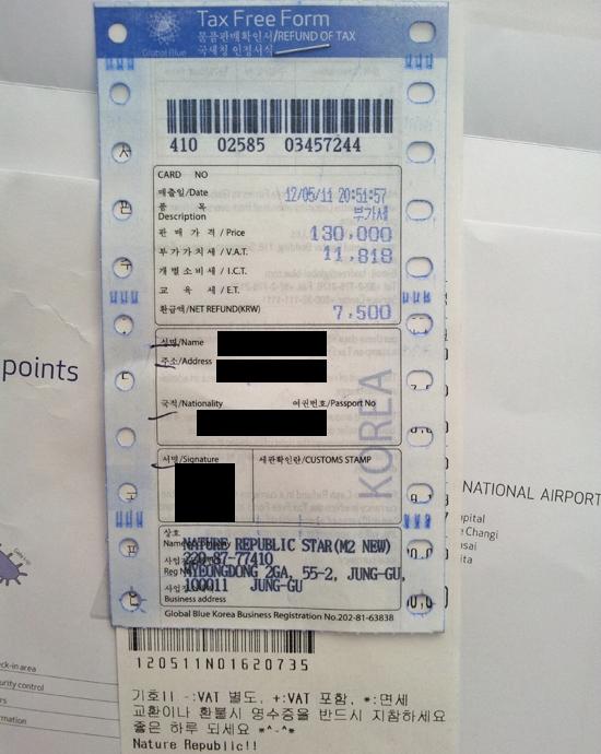 Tax Free Form Tax Refund Korea