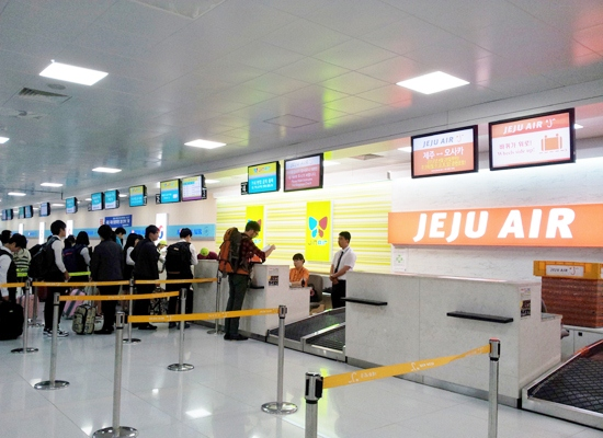 How to go Jeju Island from Seoul - Jeju Airlines